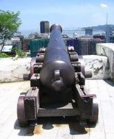 Guia Fortress Cannon