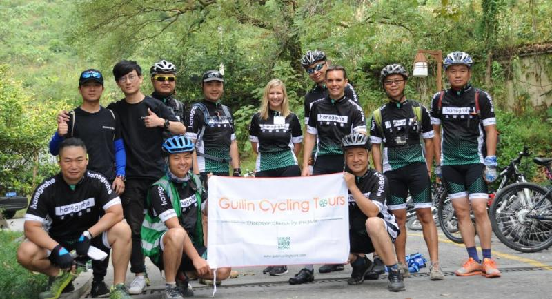 2017 GREE UCI WorldTour - Tour of Guangxi Ended in Guilin