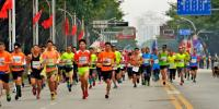 Guilin International Marathon, Running in Guilin