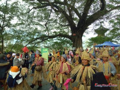 Dong People Dance to Celebrate Samar Festival