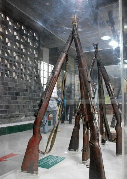 Guizhou Provincial Museum Rifles from War