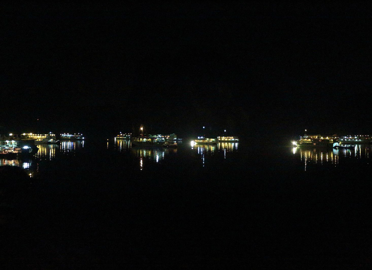 Ha Long Bay night view