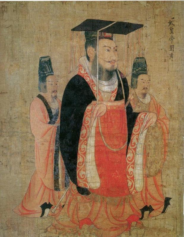 Han Dynasty Emperor's Painting