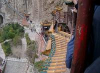 Hanging Monastery at Mount Heng Roof