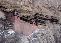 Hanging Monastery at Mount Heng in Winter
