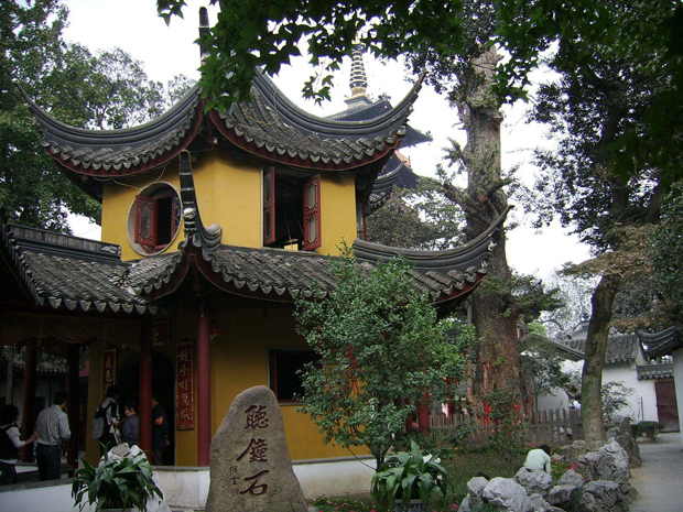 Hanshan Temple Buildings