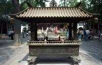 Hanshan Temple Incense Burner