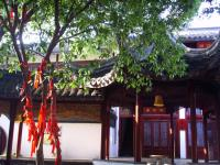 Hanshan Temple Red Ribbons