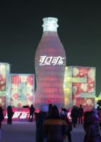 Coca-cola Ice Sculpture in Harbin