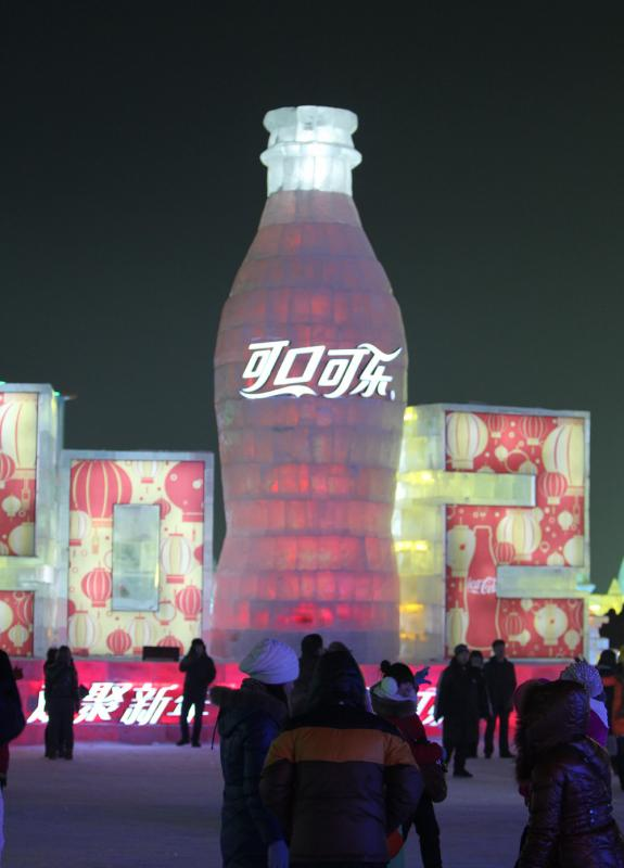 Harbin Ice And Snow Festival 2018 Dates Activities