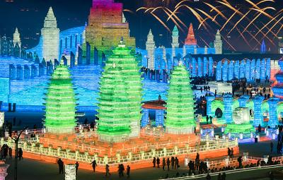Pictures of Ice Pagoda in Harbin