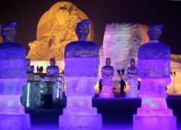 Beautiful View of Harbin Ice and Snow Festival