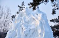 Harbin Ice and Snow Festival Snow Sculpture