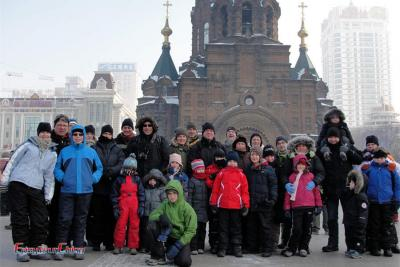Travel with Family and Friends in Harbin