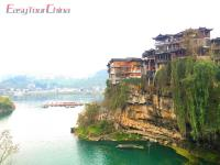Furong Town Houses on Steep Cliff