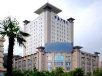 HNA Hotel Downtown, Xi'an