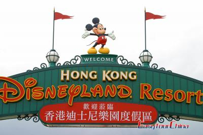 Image of Disneyland in Hong Kong