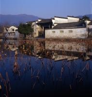 Ancient Huizhou Houses