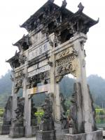 Stone Gate of Huizhou Architecture