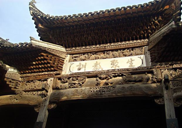 Hongcun and Xidi Village Eaves