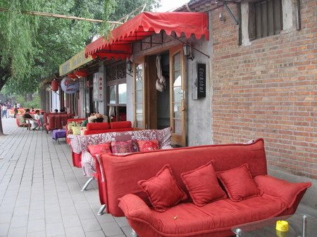 Houhai Bar Street distinctive bar