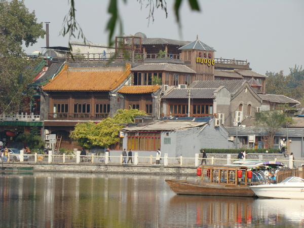 Houhai Bar Street lake scenery