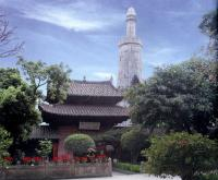 Overview of Huaisheng Muslim Temple