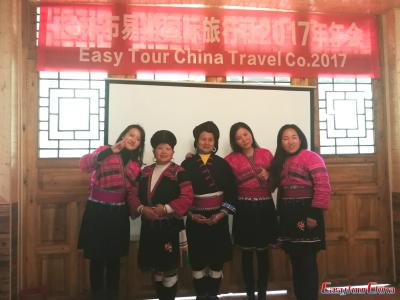 Easy Tour China 2017 Annual Meeting – A Distinguishing Longji Tour