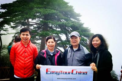 Family Tour with Seniors to Huangshan