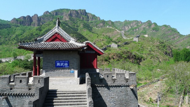 Huangyaguan Great Wall Gateway