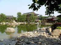 Huaqing Hot Spring View