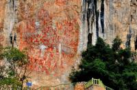 Rock painting of the Mountain Huashan