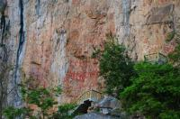 Nanning Huashan Murals on the cliff