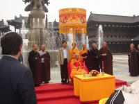 Huayan Temple Religious Ceremony