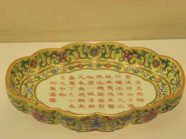 Plate On Exhibition
