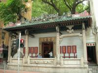 Hung Shing Temple Palace
