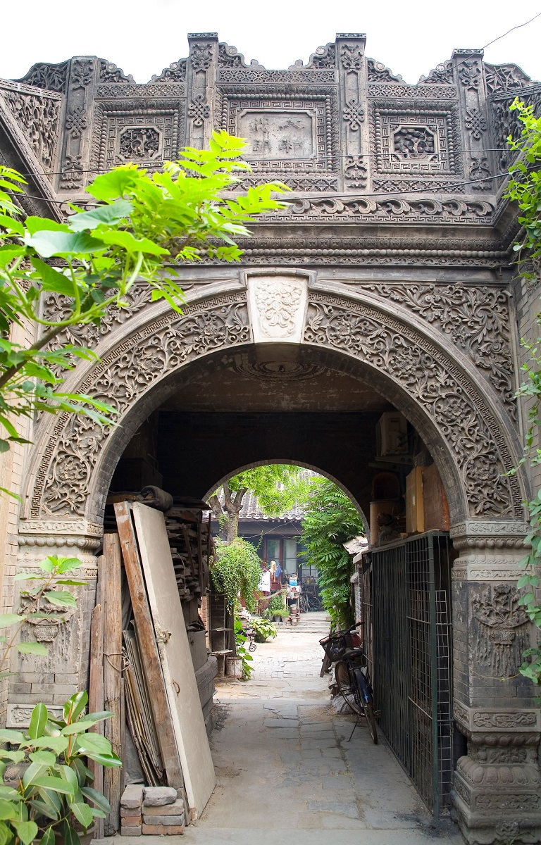 Hutong Travel to Feel the Old Beijing