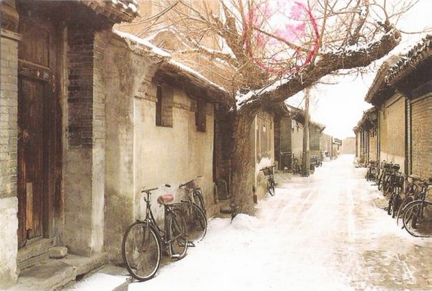 Old Hutong, Beijing Hutongs Travel Photos, Images