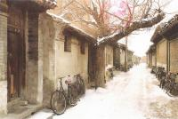 Old Hutong