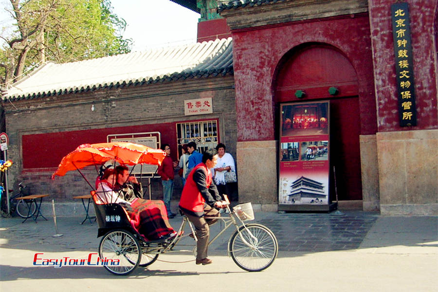 hutong tour on pedicab