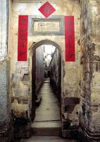 Narrow Hutong