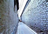 Long Hutong