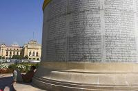 Inscriptions on Independence Monument of Myanmar