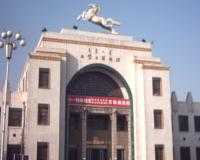 Inner Mongolia Museum Exterior Appearance