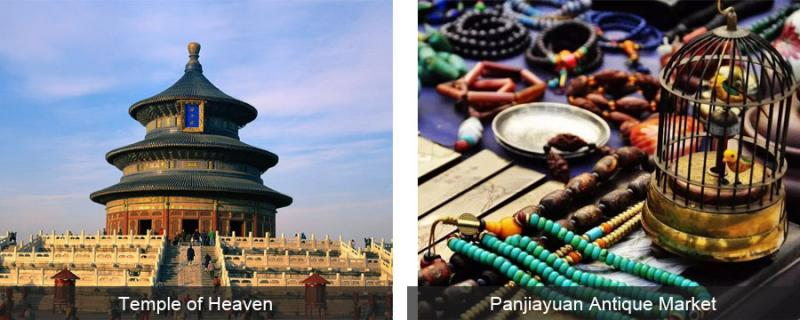 Beijing Winter Tour to Temple of Heaven and Panjiayuan Antique Market