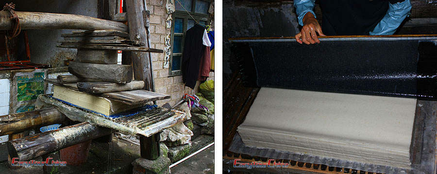 Miao paper making
