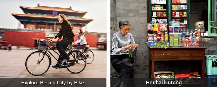 Explore Beijing City by bike