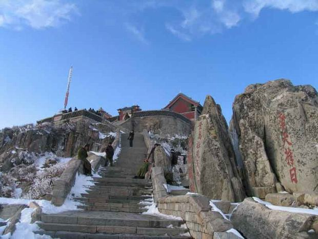 Jade Emperor Peak in Winter