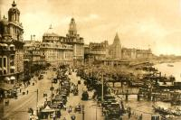 The old picture of The Bund