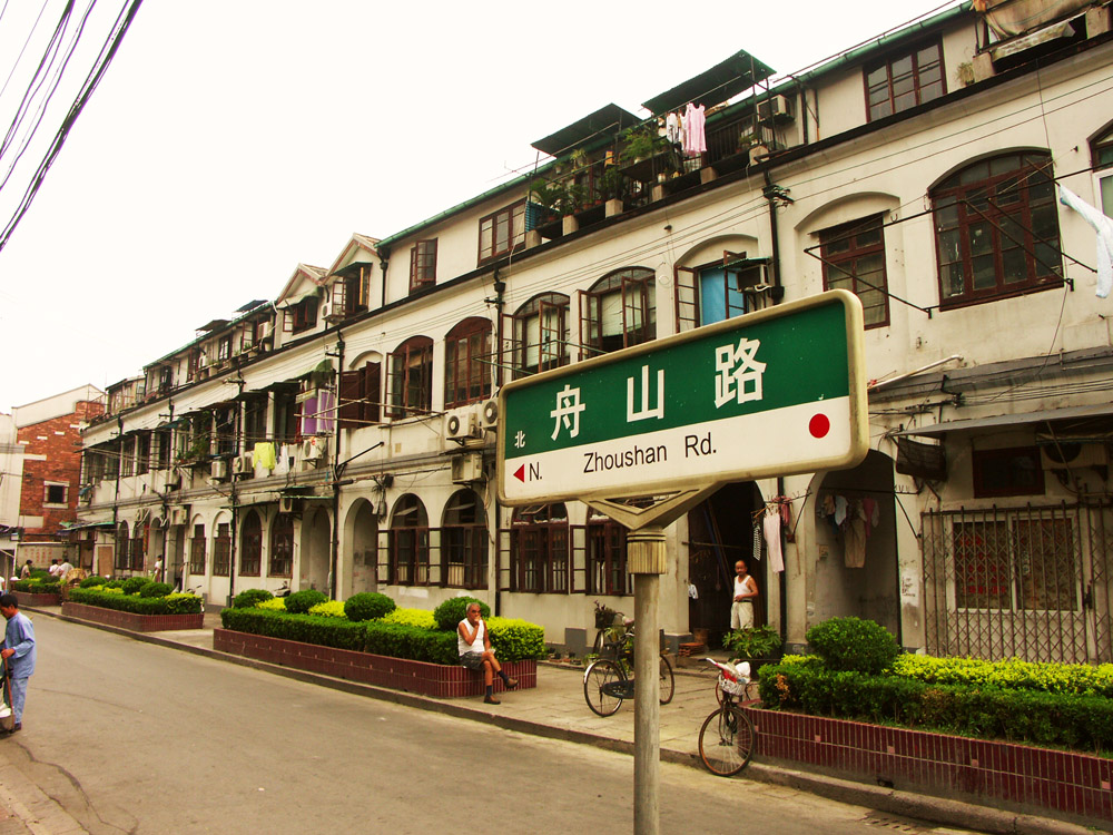 Zhoushan Road where there Jews Lived in Shanghai